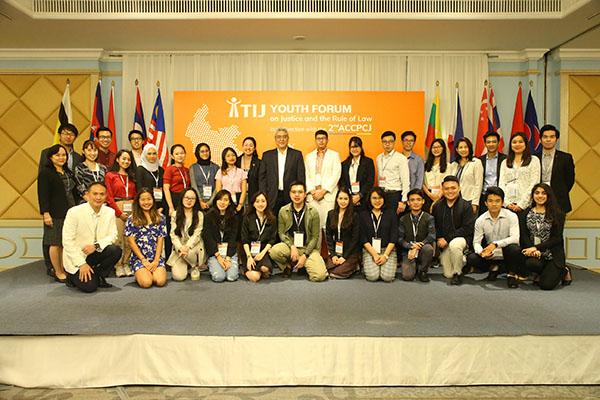 เปิดเวที TIJ Youth Forum ดึงเยาวชนอาเซียนร่วมถกประเด็นแก้ปัญหา Cybercrime