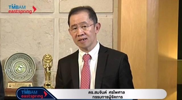 """พิษโควิดปิด 2 กองทุนทหารไทย """"ธนเพิ่มพูน-ธนไพบูลย์"""""""