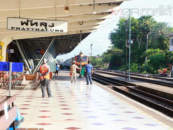 หละหลวม! สถานีรถไฟพัทลุงไร้เจ้าหน้าที่คัดกรองประชาชนเดินทางเข้าพื้นที่