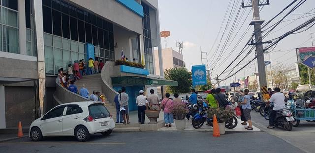 กรุงไทยแจงลงทะเบียนรับเงินเยียวยา 5,000 บาทผ่านเว็บไชต์เท่านั้น ใช้บัญชีธนาคารใดก็ได้