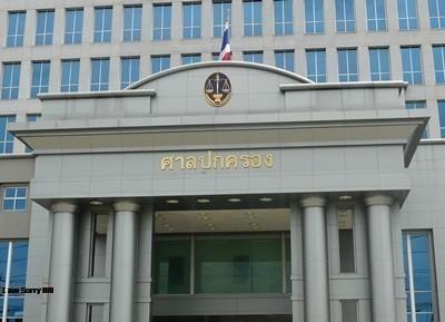 ตีตกคำร้อง เพิกถอนเข้าไทยต้องมีใบรับรองแพทย์ ศาลปค.ระบุไม่อยู่ในอำนาจ