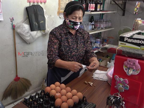 ไข่ไก่ตามร้านค้าในปัตตานีขาดตลาด-ราคาแพง หลังประชาชนแห่ซื้อตุนเจอวิกฤตโควิด