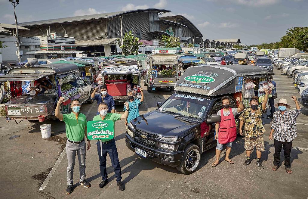 ตลาดไท ช่วยไทย สู้ภัย COVID-19 จัดรถเร่วิ่งตรงถึงประชาชน