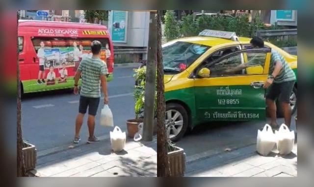 หอมกลิ่นความดี! หนุ่มโบกแท็กซี่แจกข้าวสาร ได้รับผลกระทบจากสถานการณ์ระบาดโควิด-19