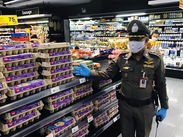 รองผู้การฯนครปฐม ลงพื้นที่ ตรวจสอบ พบ ห้างฯเซ็นทรัลมีไข่ไก่ขาย และราคาปกติ