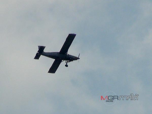 ทัพฟ้าสนองนโยบาย กอ.รมน.ภาค 4 ส่วนหน้านำเครื่องบินขึ้นกระจายเสียง โซเชียลโวยฟังไม่รู้เรื่อง