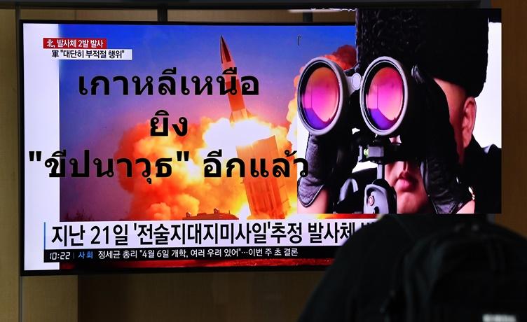 """In Clip: """"คิม จองอึน"""" ยิงขีปนาวุธ 2 ลูกตกลงในทะเลญี่ปุ่นเช้าวันอาทิตย์"""