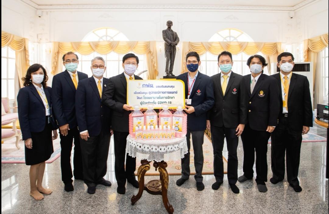 กฟผ. มอบเงิน 30 ล้าน ช่วยเหลือโรงพยาบาล สังคม และชุมชน ฝ่าวิกฤติ COVID-19