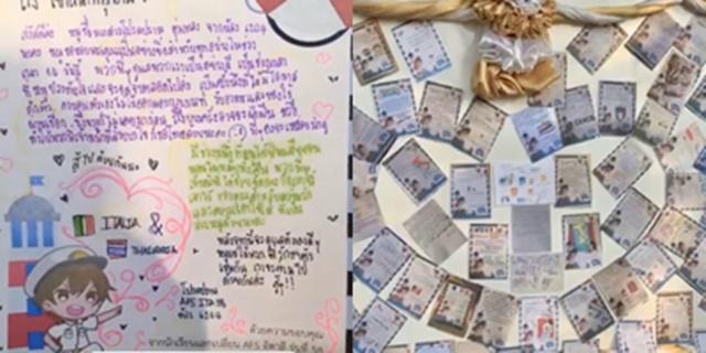 ซึ้ง! นร.แลกเปลี่ยนไทยกลับจากอิตาลี เขียนการ์ดขอบคุณพี่ทหารเรือ หลังกักตัวครบ 14 วัน