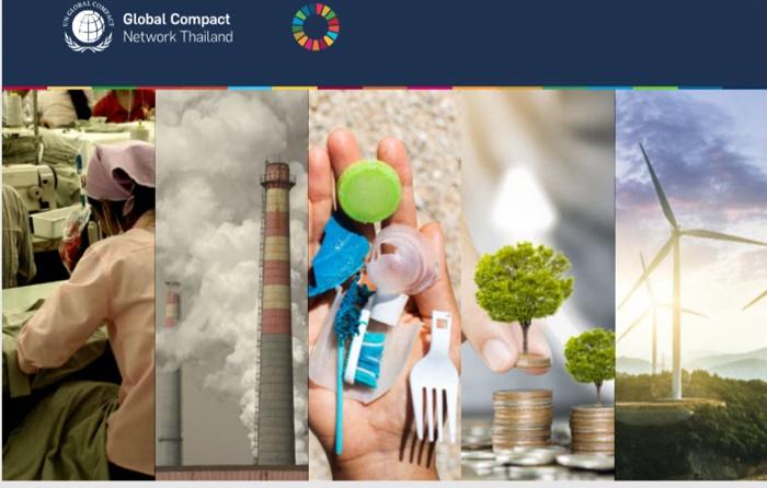 """ฝ่าวิกฤตโควิด-19! """"5 SDG Mega Trend 2020"""" สร้างโอกาสธุรกิจบนความท้าทาย"""