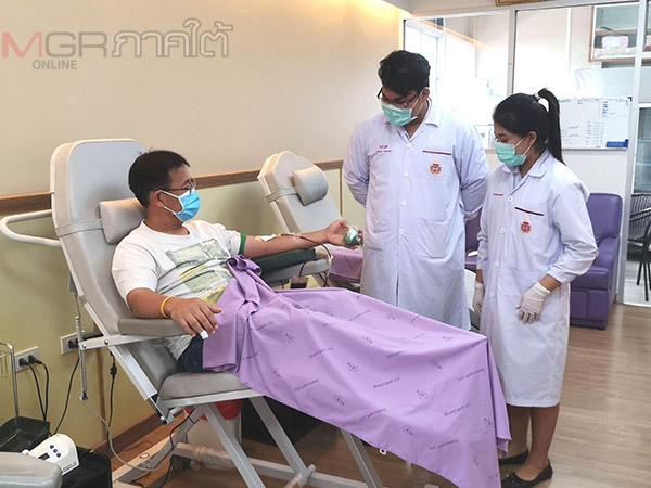 ธนาคารเลือด รพ.ตรัง โดนผลกระทบโควิด ทำเลือดขาดแคลนหนักวอน ปชช.บริจาคด่วน