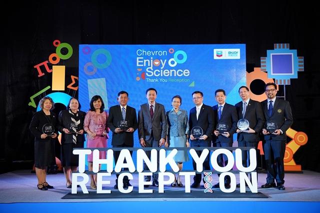 5 ปีแห่งความสำเร็จของโครงการ Chevron Enjoy Science: สนุกวิทย์ พลังคิด เพื่ออนาคต