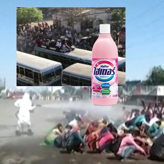 """In Clip: มาตรการต้านโควิด-19 """"รัฐอุตตรประเทศ"""" ใช้ """"น้ำผสมผงไฮเตอร์"""" พ่นใส่แรงงานอินเดียกลับบ้าน"""
