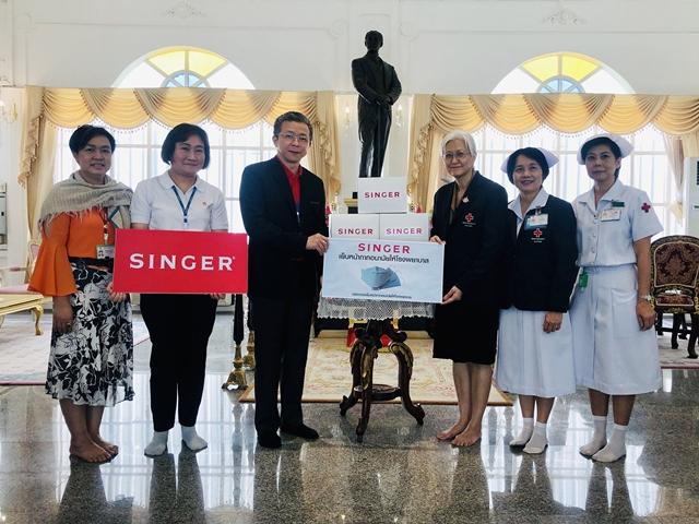 ซิงเกอร์ จัดโครงการเย็บหน้ากากอนามัยให้โรงพยาบาล