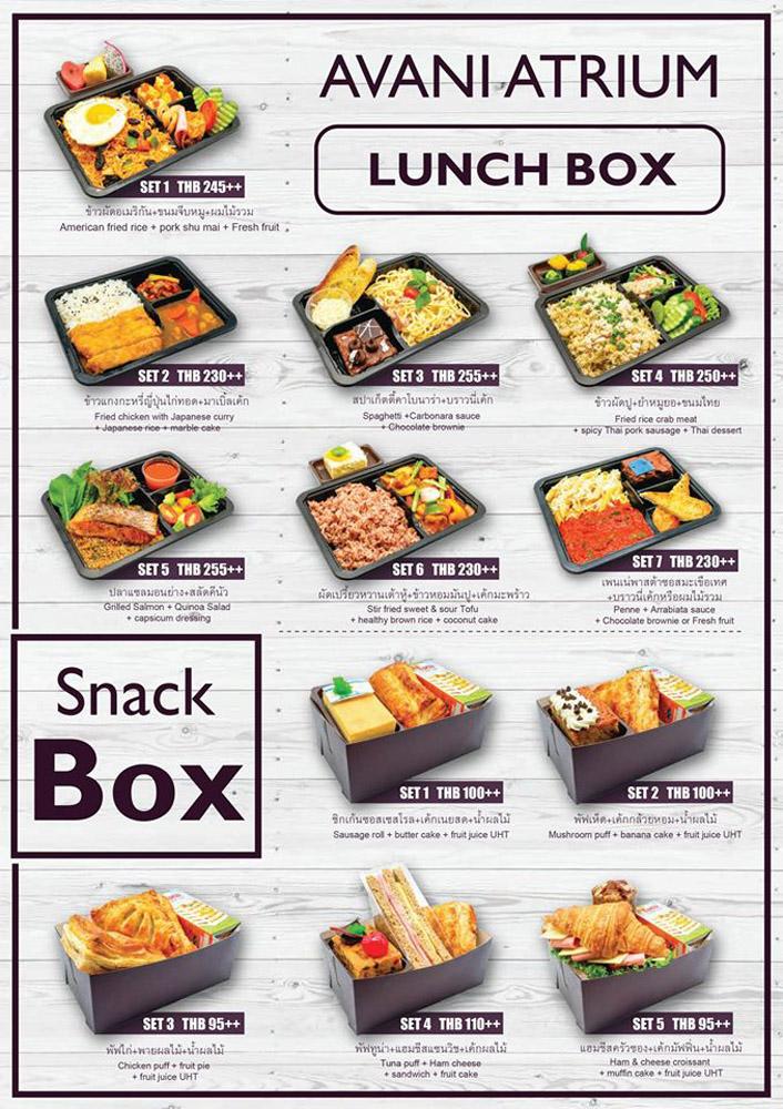 AVANI Atrium Lunch & Snack box Delivery