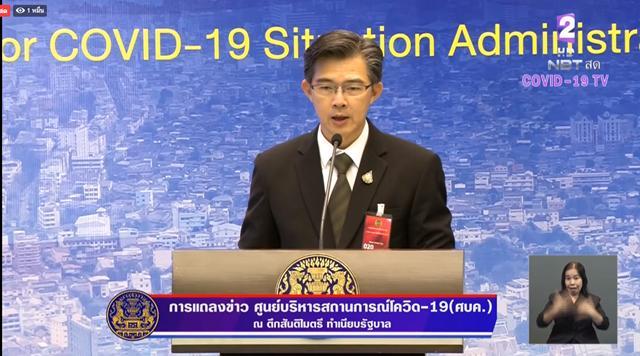 โควิด-19 ในไทยยังไม่ดีขึ้น พบผู้ติดเชื้อหน้าใหม่รุ่น 2-3 นายกฯ สั่งฟันสถานหนักพวกซ้ำเติมประชาชน