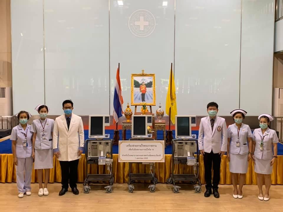 ในหลวง พระราชทานอุปกรณ์แพทย์ ให้แก่ รพ.ธรรมศาสตร์เฉลิมพระเกียรติ-รพ.เจริญกรุงประชารักษ์ พร้อมรับมือโควิด-19