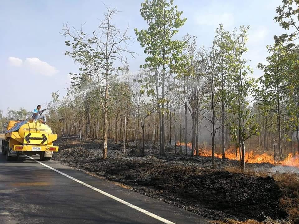 ทช.เตรียมรถบรรทุกน้ำ รับมือไฟป่าและหมอกควัน