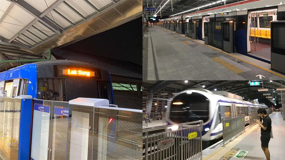 """กลับบ้านให้เร็ว! """"รถเมล์-รถไฟฟ้า"""" กรุงเทพฯ ลดเวลาให้บริการเร็วขึ้นรับเคอร์ฟิว"""