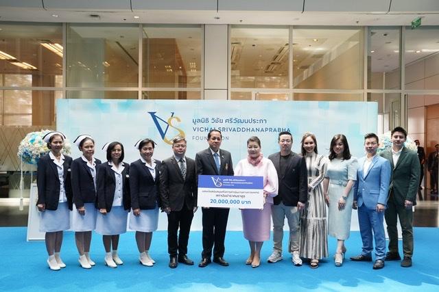 มูลนิธิ วิชัย ศรีวัฒนประภา ร่วมเคียงข้างสังคมไทย ในวิกฤตไวรัส COVID-19 สนับสนุน 45 ล้านบาท ให้ความช่วยเหลือภาวะฉุกเฉินทางสาธารณสุข