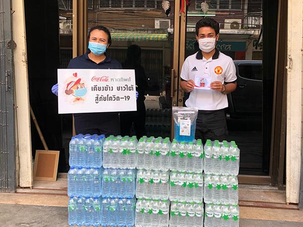 """""""หาดทิพย์"""" นำน้ำดื่ม-เจลล้างมือ มอบให้กับสมาคมหนังสือพิมพ์ภาคใต้แห่งประเทศไทย"""