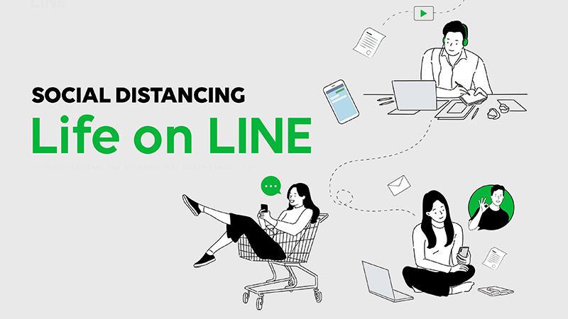 ยอดผู้ใช้ LINE Call พุ่ง หลังเริ่มนโยบายทำงานจากที่บ้าน