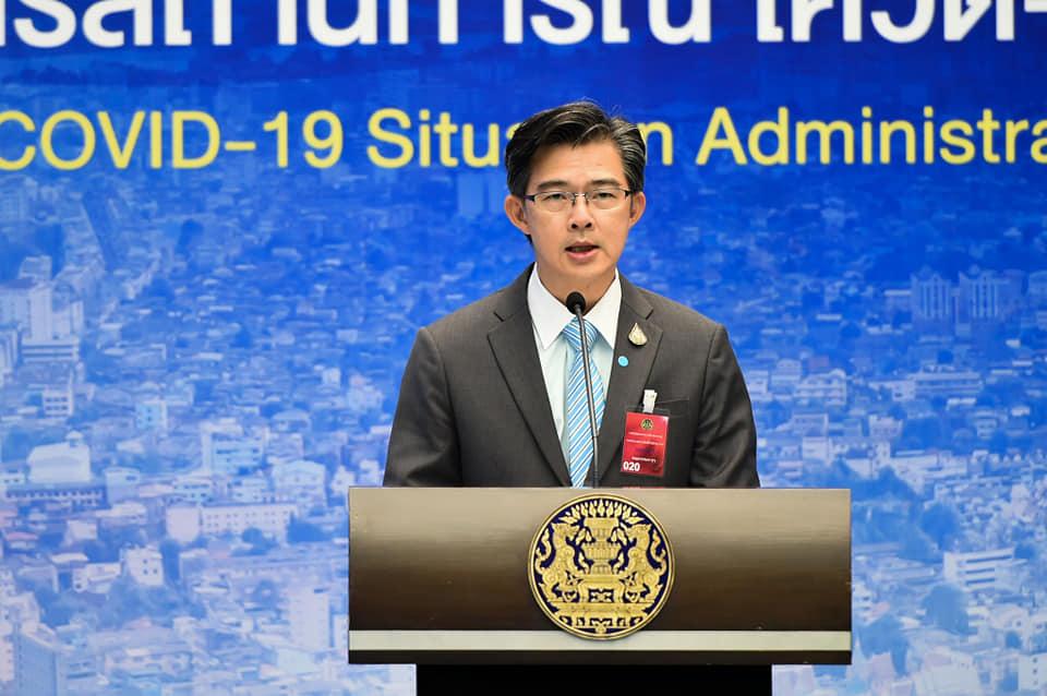 """""""บิ๊กตู่"""" สั่งล่าตัว 152 คนไทยแหกกฎ """"state quarantine"""" ขีดเส้นรายงานตัวภายใน 6 โมงเย็นนี้"""
