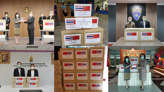 สถานทูตจีนระดมบริจาคเวชภัณฑ์ให้กับหน่วยงานต่าง ๆ ในไทย