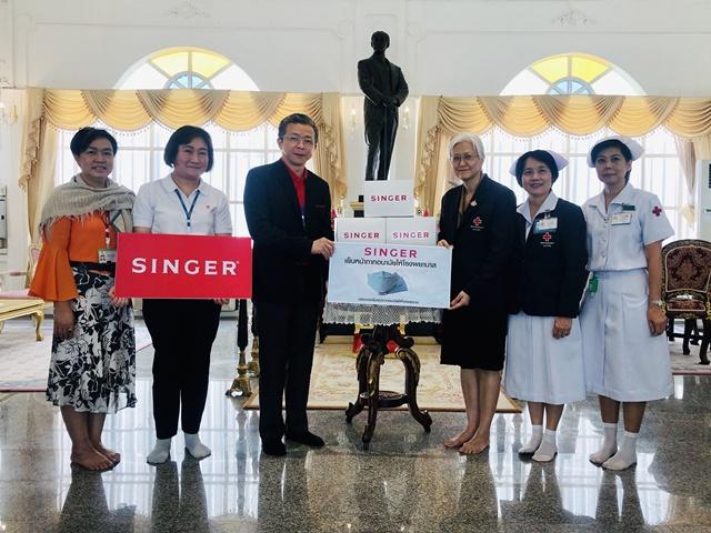 """'ซิงเกอร์' จัดโครงการ """"เย็บหน้ากากอนามัยให้โรงพยาบาล""""                                                                                                                ซิงเกอร์ จัดโครงการ """"เย็บหน้ากากอนามัยให้โรงพยาบาล"""""""