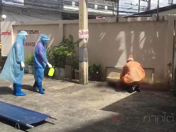 ผลตรวจเด็กเสิร์ฟกระโดดตึกฆ่าตัวตายกลางเมืองหาดใหญ่พบไม่ได้ป่วยโควิด