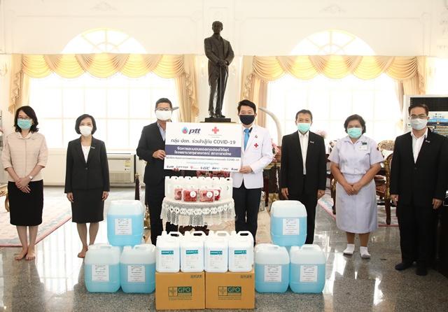 กลุ่ม ปตท. ร่วมใจสู้ภัย COVID-19 สนับสนุนอุปกรณ์การแพทย์ และแอลกอฮอล์  แก่ รพ.จุฬาลงกรณ์ สภากาชาดไทย