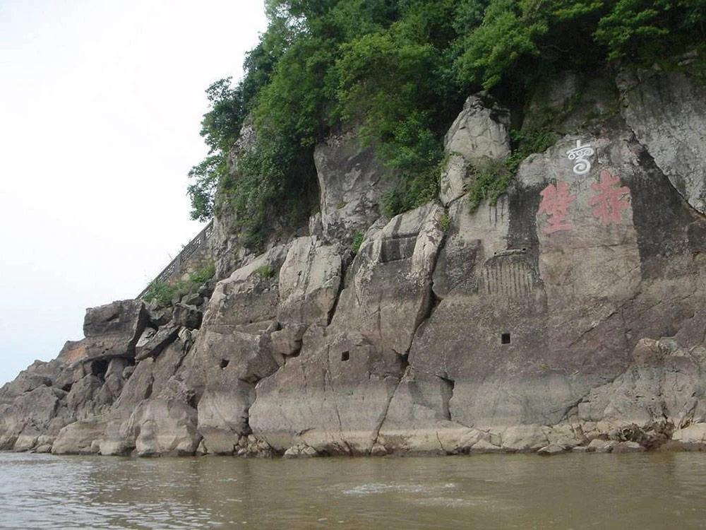 ผาแดง จุดยุทธศาสตร์สำคัญในสมัยสามก๊ก (ภาพ : www.sohu.com)