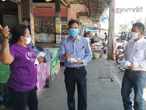 ส.ส.พปชร.เรียกร้องผู้ว่าฯ ตรังปิดเมืองรักษาพื้นที่ เดินสายมอบอุปกรณ์ทางการแพทย์