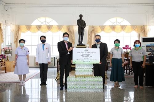 เอ็ม บี เค   มอบเงิน รพ.จุฬาลงกรณ์ สภากาชาดไทย สู้ภัย โควิด-19