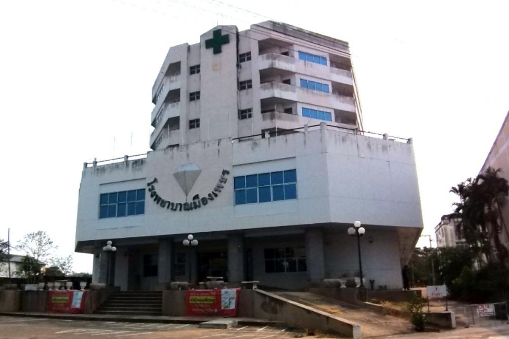 BAM ใช้ทรัพย์สินรอขายในเพชรบูรณ์เป็นโรงพยาบาลสนาม รับมือไวรัส COVID – 19