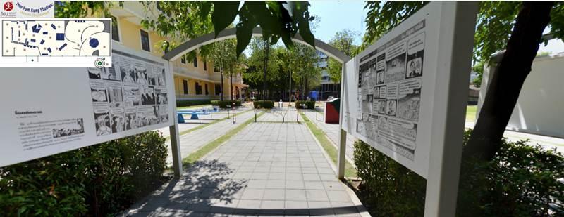 มิวเซียมสยาม เปิด Virtual Exhibition เพลิดเพลินกับนิทรรศการ 360 องศา