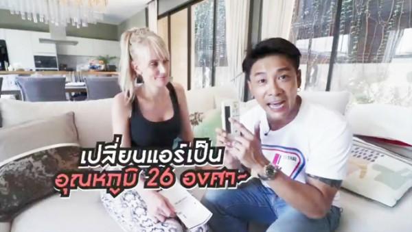 """เหล่าดาราร่วมรณรงค์ ชวนคนไทย """"ใช้ไฟ เซฟ เซฟ"""" เป็นฮีโร่ช่วยชาติ"""