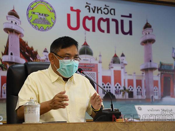 ปัตตานีประกาศคำสั่งห้ามเข้าพื้นที่ระบาดเชื้อไวรัสโควิด-19 จำนวน 23 หมู่บ้าน ใน 9 อำเภอ