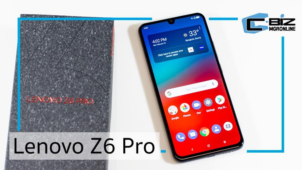 Review : Lenovo Z6 Pro มือถือสเปกเรือธง แต่ราคาหมื่นเดียว