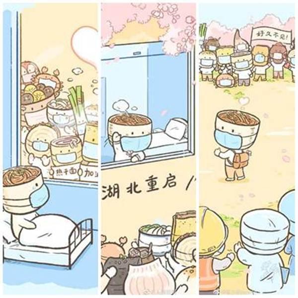 """ไวรัลการ์ตูนจีน  """"บะหมี่แห้งร้อนสู้ศึกโควิด-19"""" ชาวเน็ตประทับใจจนหิวมาก"""