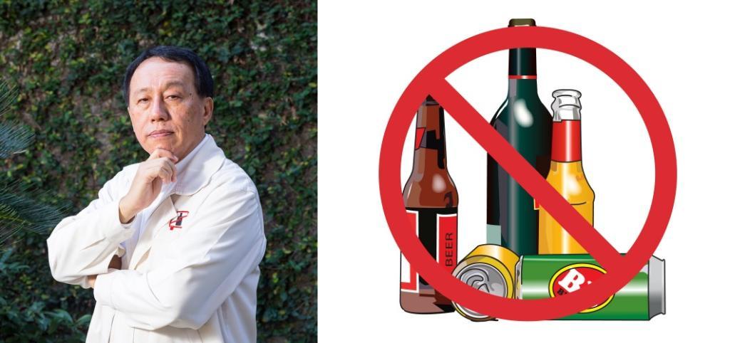 แพทย์หนุนห้ามขายเหล้าเบียร์ หยุดสังสรรค์ เลี่ยงโควิดระบาดใหญ่ ลดอุบัติเหตุ