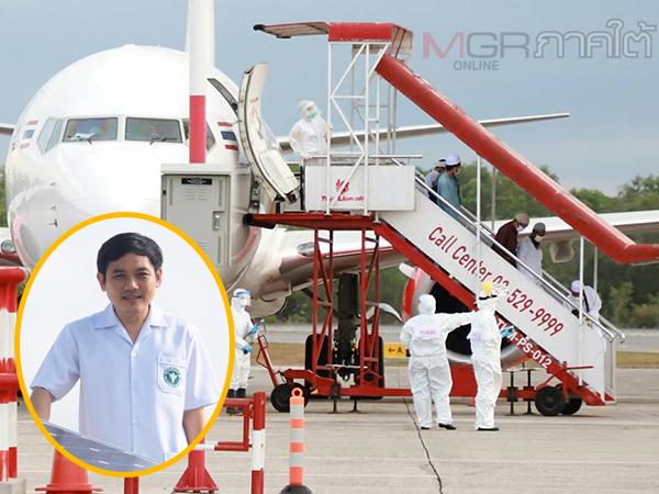 """""""หมอจุ๊ก"""" เห็นควรรัฐต้องช่วยคนไทยต่างแดนที่ต้องการกลับบ้าน พร้อมแนะวิธีจัดการเบ็ดเสร็จ"""