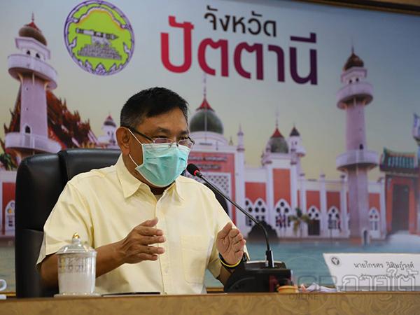 ปัตตานีพบผู้ป่วยติดเชื้อไวรัสโควิดเพิ่มอีก 3 คน ดันยอดสะสมรวม 77 คน