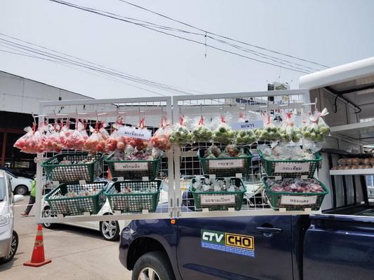 เปิดตัวรถพุ่มพวงสู้โควิด-19ขายผักสดถึงบ้าน  เร่งยื่นของบฯกองทุนอนุรักษ์พลังงาน