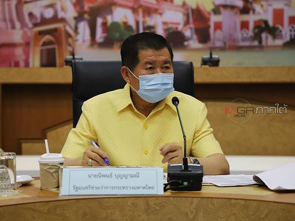"""""""นิพนธ์"""" ลงให้กำลังใจบุคลากรทางการแพทย์ที่ปัตตานี ห่วงคนไทยที่จะกลับประเทศอีกราว 8 พันคน"""