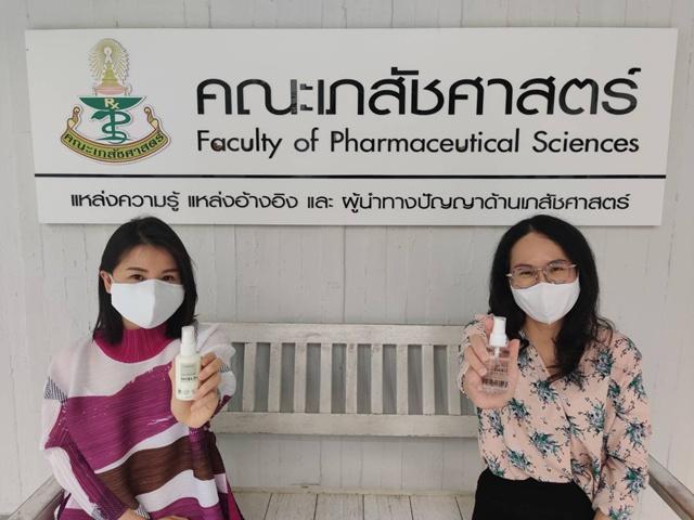"""ทีมวิจัยจุฬาฯ """"ผลิตสเปรย์พ่นหน้ากากผ้า"""" ช่วยป้องกันโควิด-19 และ PM2.5"""