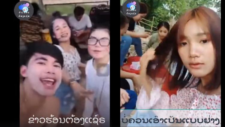 """มีแค่ไทยที่ไหน? เผยคลิปวัยรุ่นลาวไม่สนคำสั่งรัฐ รวมตัวปาร์ตี้ไลฟ์สด บอก """"เราไม่กลัวตำรวจ"""""""