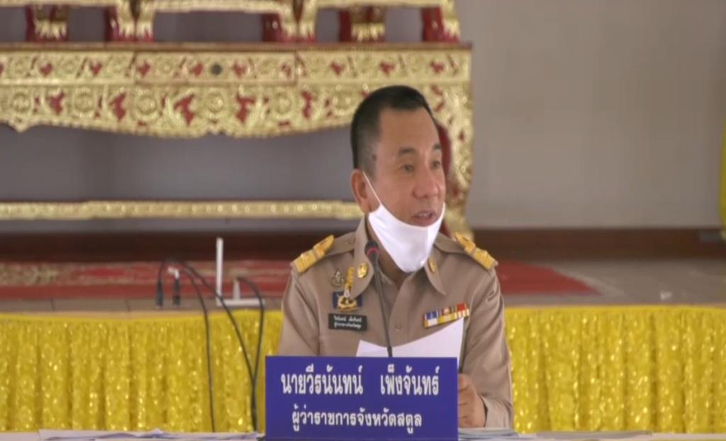สตูลเตรียมเปิดด่านชายแดน 2 แห่งรับแรงงานไทยในมาเลย์กลับ