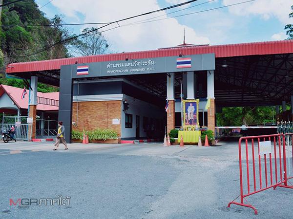 สตูลเตรียมเปิด 2 ด่านชายแดน 18 เม.ย.นี้ รับแรงงานไทยในมาเลย์กลับวันละ 100 คน
