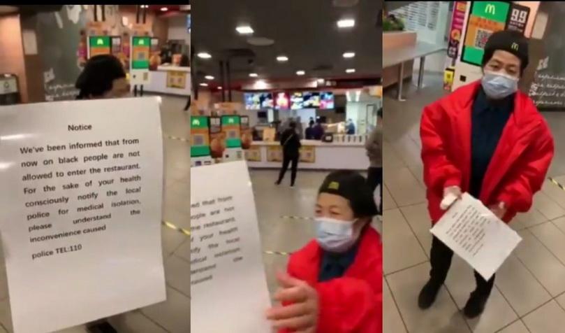 'แมคโดนัลด์' ขออภัยกรณีสาขาในจีนขึ้นป้ายห้าม 'คนดำ' เข้าร้าน-หวั่นแพร่ 'โควิด'